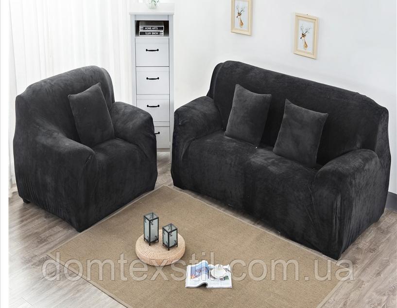 Чехол на двухместный диван замшевый черный