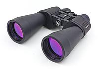 Бінокль Bushnell 10-90х80 zoom з чохлом