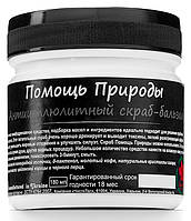 Скраб антицеллюлитный для тела ЧистоТел Помощь природы 180 мл (3.06.2ПС)