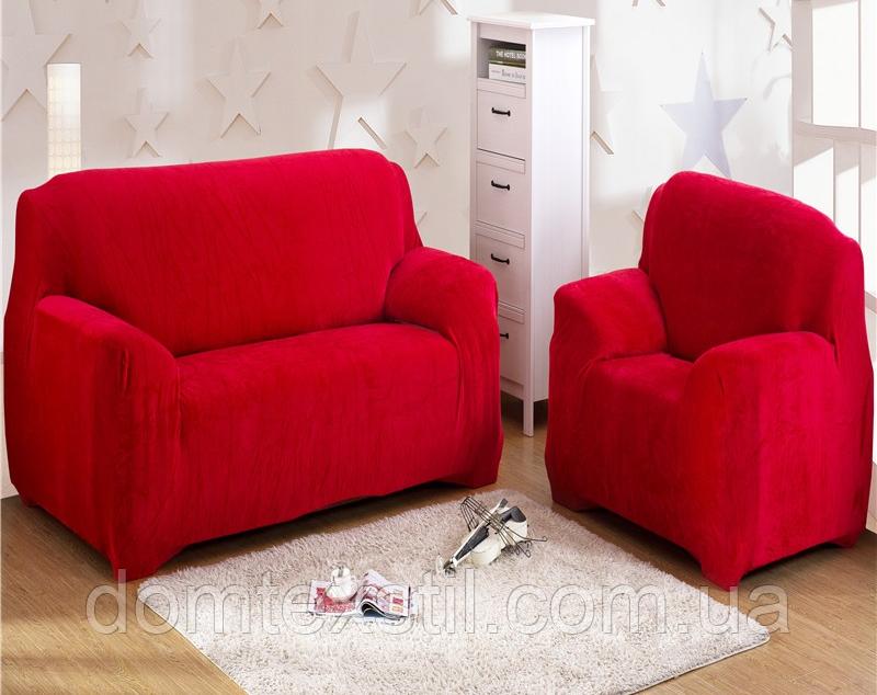 Чехол на двухместный диван замшевый красный