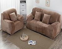 Чехол на двухместный диван замшевый песочный
