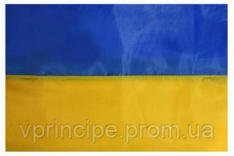 Флаг Украины 100х150см,полиэстр