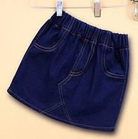 Детская джинсовая юбка р.110,140,150