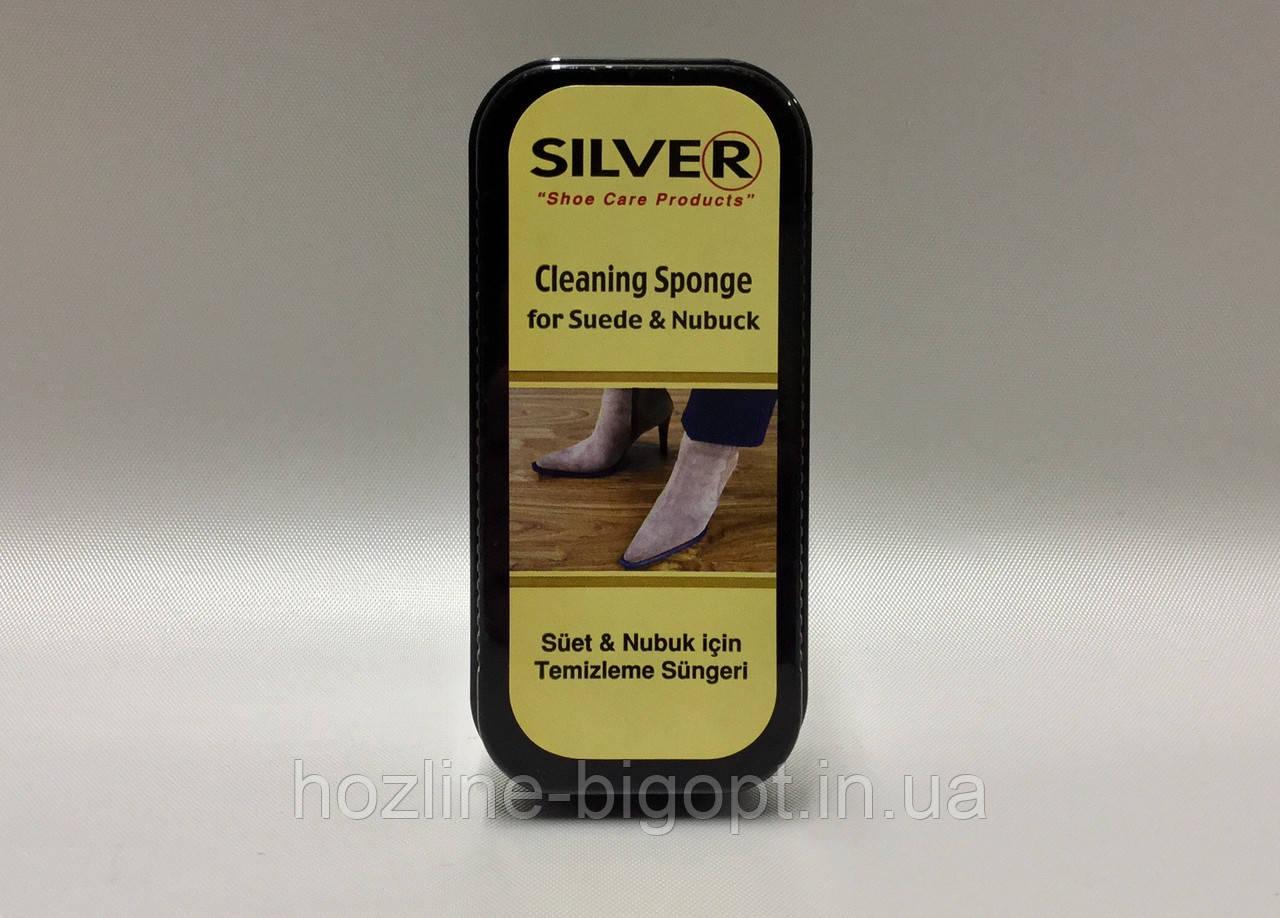 Silver Standart миюча Губка для нубуку та ЗАМШІ Широка