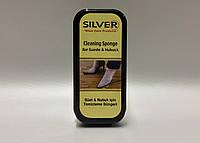 Silver Standart Губка чистящая для нубука и ЗАМШИ Широкая