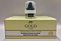 Gold Care Крем-фарба для взуття з воском у банку 50 мл БІЛИЙ