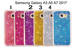Чехол для Samsung Galaxy A5 2017 SM-A520