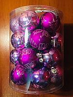 Набор игрушек в форме шара 28 шт 6 см