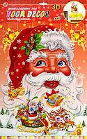 Интерьерная наклейка 3d Дед Мороз