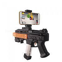 100 % ОРИГИНАЛ AR Game Gun (Black, black with bullets) Эта штука нравится и детям, и взрослым!