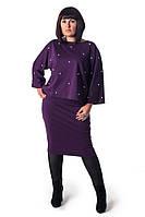 Костюм двойка юбка + свитшот женский осенний с жемчугом