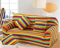 Чехол на двухместный диван радуга
