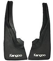 Брызговики Renault Kangoo 97-2008г - Рено канго перед