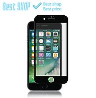 Защитное стекло 3D для iPhone 6/6s