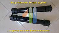 Амортизатор усиленный Богдан Исузу (Isuzu) задний, заводская гарантия