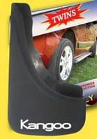 Брызговики Renault Kangoo/Рено канго с 2008г передние