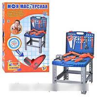 """Набор детских инструментов - 57 деталей в чемодане """"Моя майстерня"""" (Моя мастерская"""