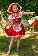 Детские маскарадные костюмы - Красная шапочка