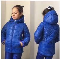 Куртка детская синяя для девочки,плащевка на синтепоне+ флис,р.8-11 лет