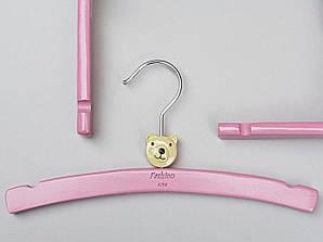 Плечики детские деревянные Fashion светло-розовые, 26 см
