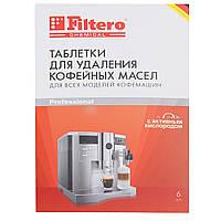 Filtero Filtero Таблетки для кофемашин и кофеварок