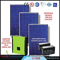 Комплектующие для гибридной солнечной электростанции мощностью 4,5 кВт