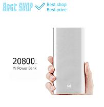 PowerBank Xiaomi 20800 mAh Серый