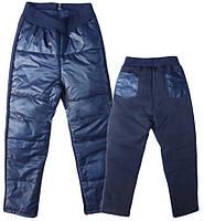 Теплые штаны зимние на девочку