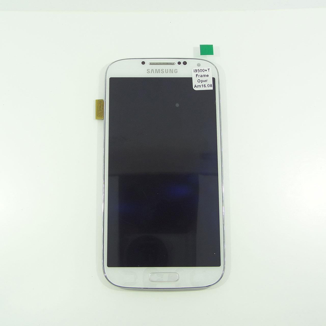 Модуль Samsung I9500 Galaxy S4 в рамке white h.c. - Era-mobile в Харьковской области