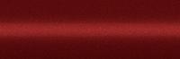 Автокраска Paintera LADA 104 Kalina  0.8L
