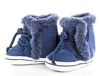 Детская зимняя обувь оптом. Детские зимние пинетки бренда Clibee для девочек (рр. с 17 по 20)