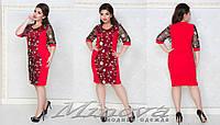 Платье женское костюмка, украшена сеткой с вышивкой Размеры:50,52,54,56