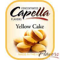 Ароматизатор Capella Yellow Cake (Желтый пирог)