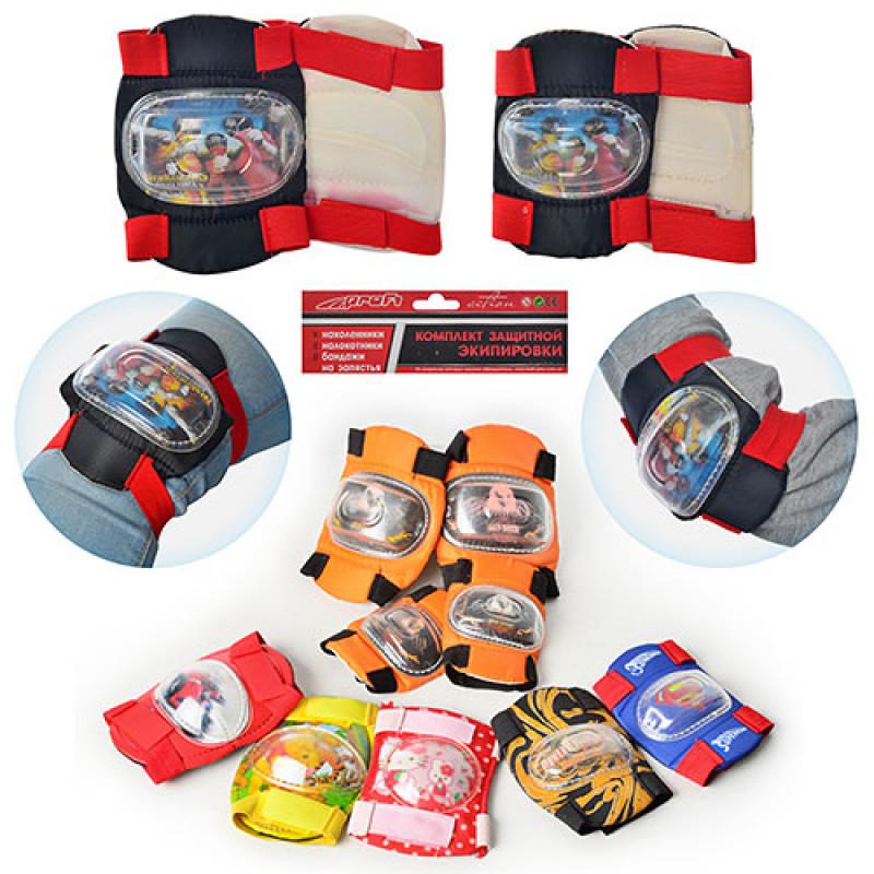 Защитное снаряжение (налокотник) для контактных видов спорта 6 видов, MS 0336