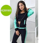 """Практичный спортивный костюм-тройка """"Юджин"""""""