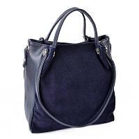Замшевая сумка М130-39/замш синяя с ручками на плечо