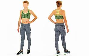 Топ для фитнеса и йоги CO-1606-2, фото 2