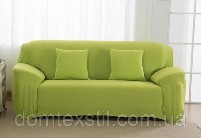 Чехол на двухместный диван салатовый