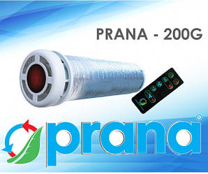 Рекуператор Prana 200 G