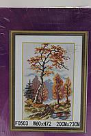 Мозаика алмазная 5D Осенний пейзаж (F0503)