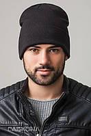 Мужская стильная шапка Шади с отворотом, р. 54-56 см