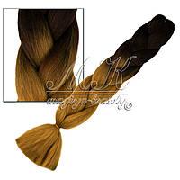 Канекалон для кос, коричнево-горчичный, градиент