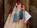 Азурит, хризоколла. Серьги с натуральной хризоколлой в серебре. Серьги с камнем хризоколла. Индия!, фото 3