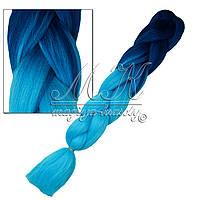Канекалон для кос, синий-голубой, градиент