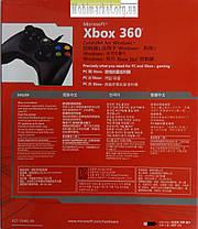 Джойстик Microsoft Xbox 360 Controller Білий, фото 3