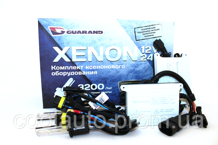 Ксенон Guarand Canbus 35W H11 4300K/5000K/6000K (Комплект), фото 2
