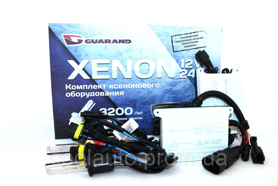 Ксенон Guarand Canbus 35W H3 4300K/5000K/6000K (Комплект)