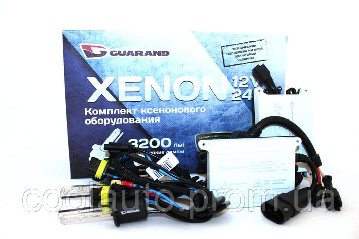 Ксенон Guarand Canbus 35W H3 4300K/5000K/6000K (Комплект), фото 2