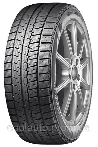 Шины Kumho WinterCraft Ice WI61 195/50 R15, фото 2