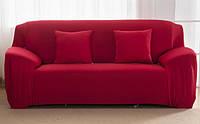 """Чехол на двухместный диван """"Homy Tex""""красный"""